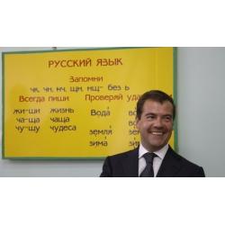 Giới thiệu trung tâm tiếng Nga MosCow